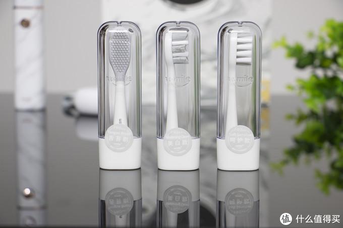你的电动牙刷选对了吗?试试一年只充2次电的usmile双子电动牙刷U2吧!