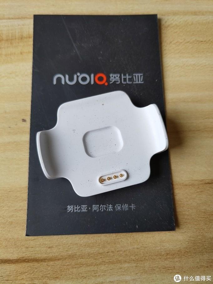 上手体验不一样的智能手机,努比亚α开创手机产品新形态!