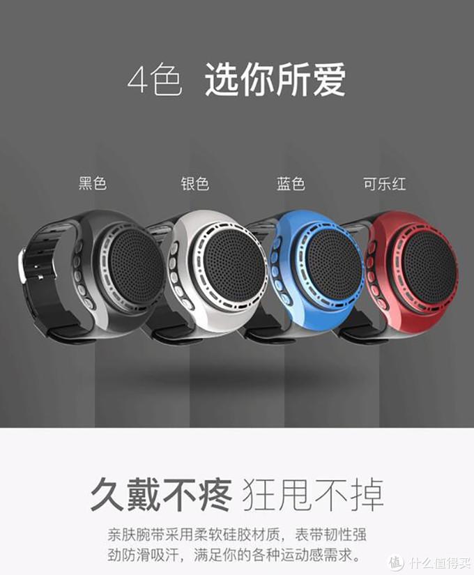 U6手表蓝牙音箱:能切歌调音量能插卡,及其的便携,可佩带;音量太小,不适合嘈杂环境