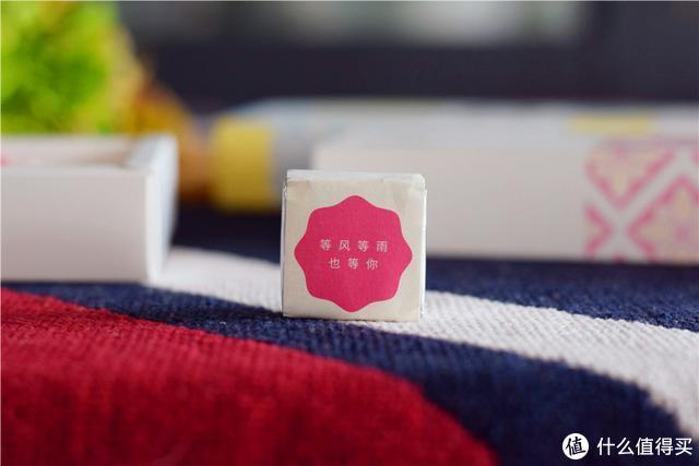 """小米有品首次推出""""妇女之友""""产品,不仅暖胃还暖心"""