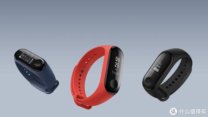 上海米粉福利:小米手环 3 NFC版即将支持上海交通卡