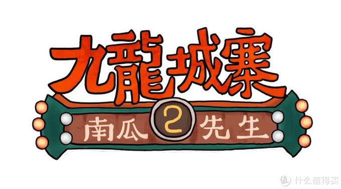 """重返游戏:杉果将在6月底举办""""杉果π"""""""