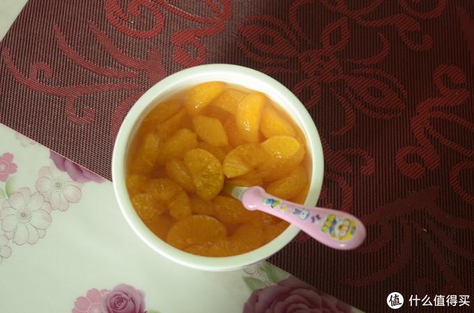 橘子味好吃