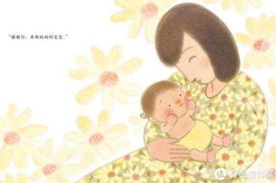 跟母亲表达爱,不限于母亲节:母亲节绘本推荐