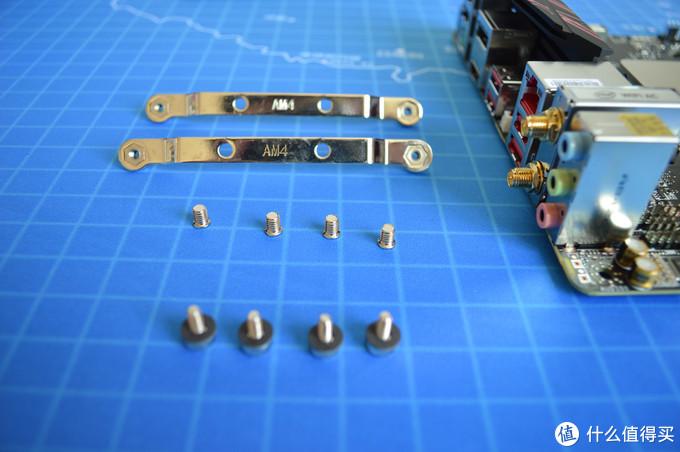 散热器送了三套扣具,这里当然用AM4的