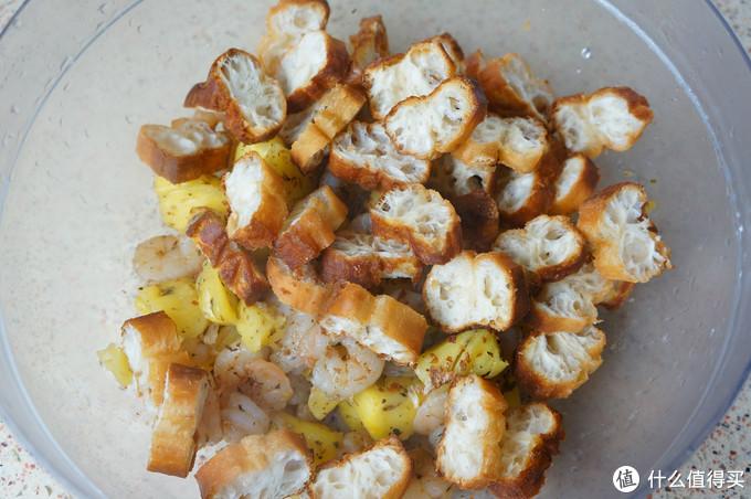 当季而食,初夏菜肴:香草菠萝油条虾