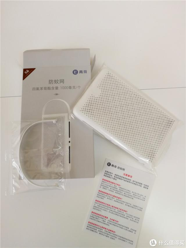 小米有品新出驱蚊神器,拥有它,给你一个安静的夏天!