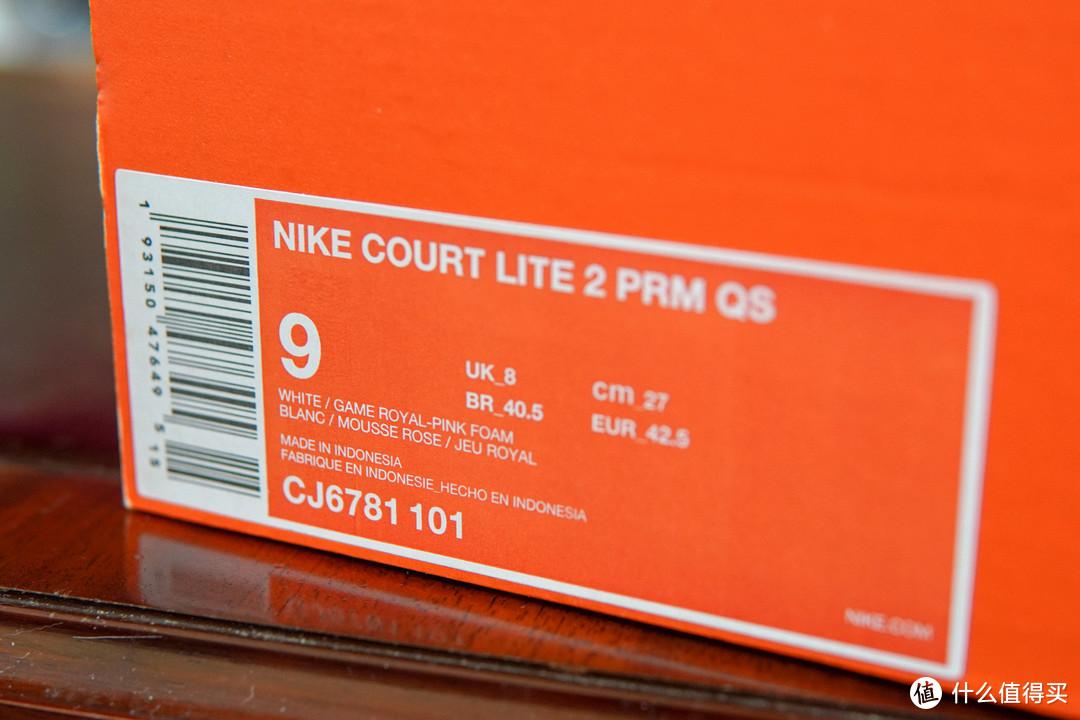 球场上的一抹骚粉!Nike Court Lite 2 PRM QD网球鞋开箱
