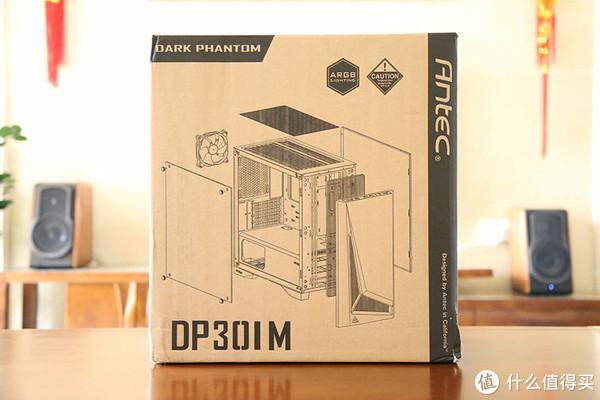安钛克DP301M:小身材大容量还带光,你不来信仰吗?