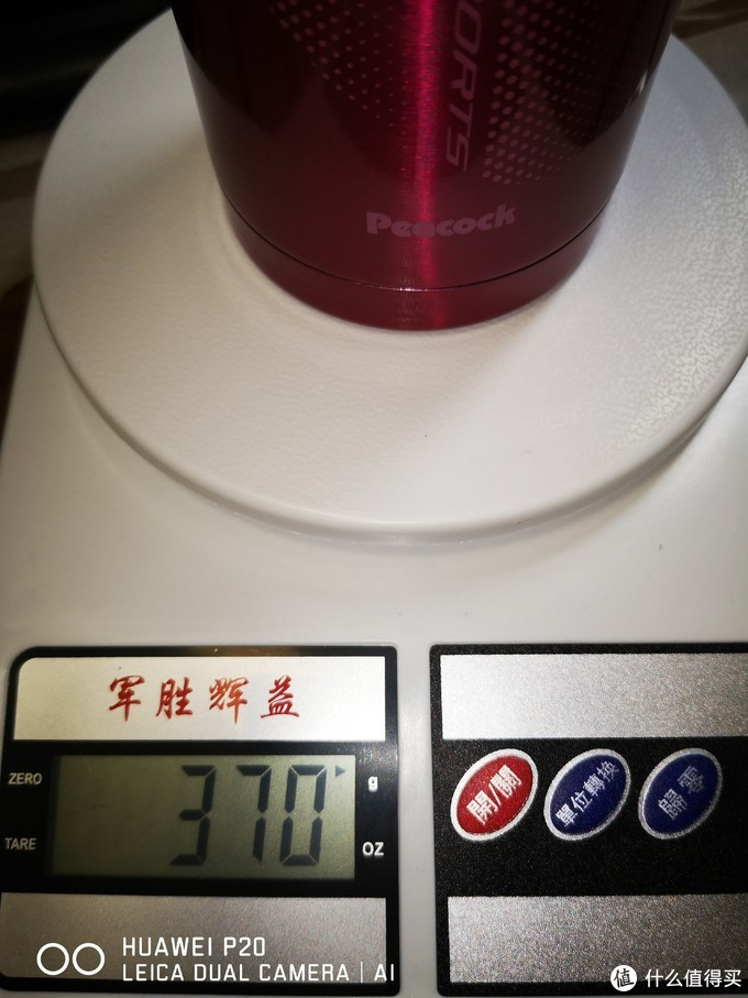但是重量重了好多啊,不过在家里用其实觉得很有手感有档次