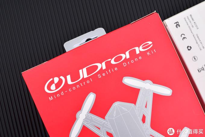 为培养专注力而生,UDrone意念无人机试玩