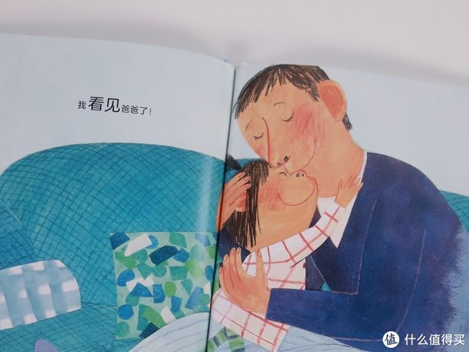 宝宝的坏情绪如何处理?这套绘本很管用!