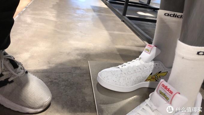 皮卡丘版的白色小白鞋