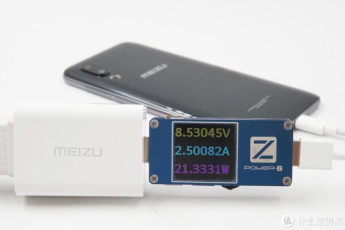 魅族16s充电性能测试:最高22W PE快充