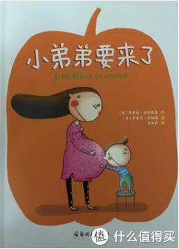 二胎必备丨用绘本的力量培养手足之情,感受手足情深