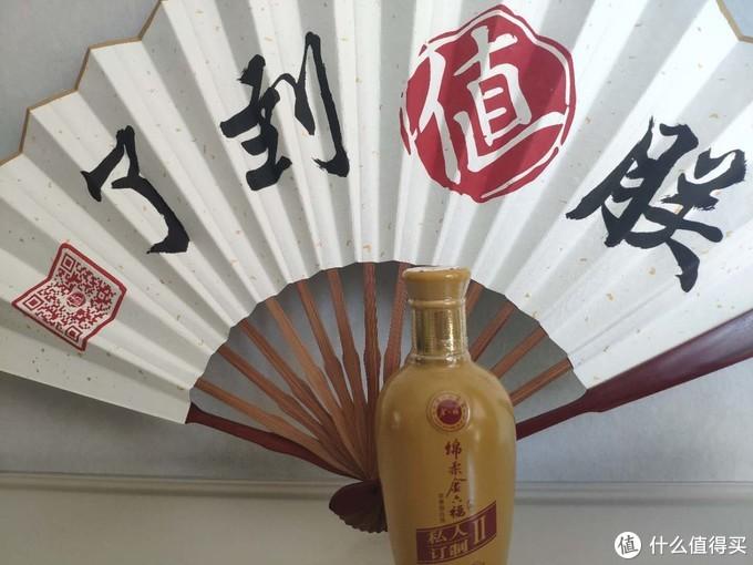 四川金六福,以前广告打得也挺火,知名度挺高的,现在广告少见了,128ML小版酒
