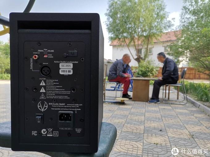 来自德国的监听音箱EVE SC205