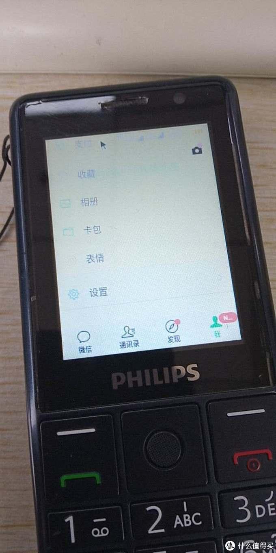 回归按键手机的返璞归真——飞利浦E289