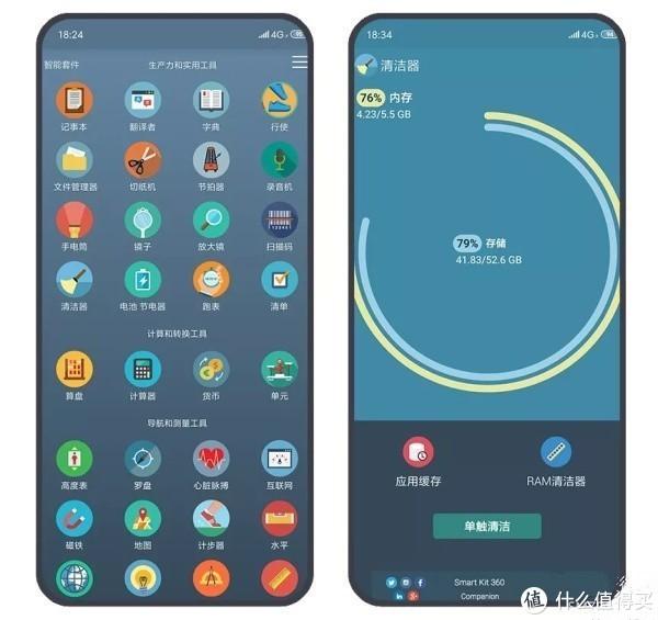Android、iOS中7个堪称神器的APP,每一个都必不可少!