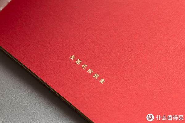 初遇东方手账礼盒-精致特色的陕博文创