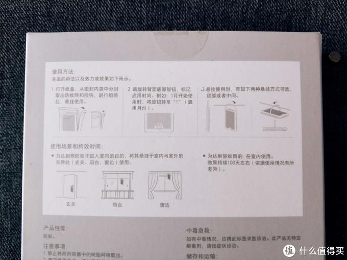 不用电、不怕水、有形又无形,给你一张织梦网丨青荷防蚊网测评