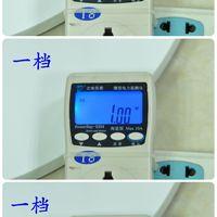 美的 SDC35DR 变频 双层5叶落地扇体验功耗(噪音|优点|缺点)