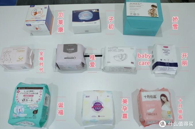 待产包必备产妇卫生巾十大品牌测评