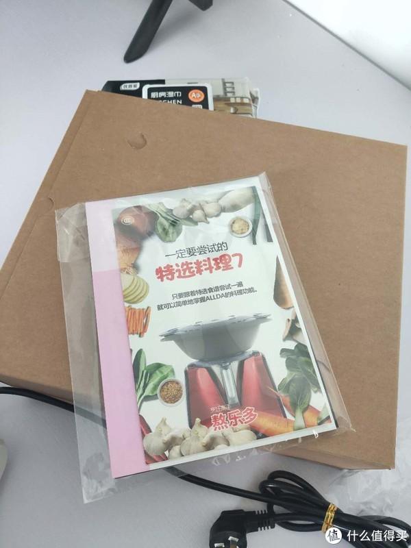 这是随机附赠的纸质食谱,下面是蒸锅套组