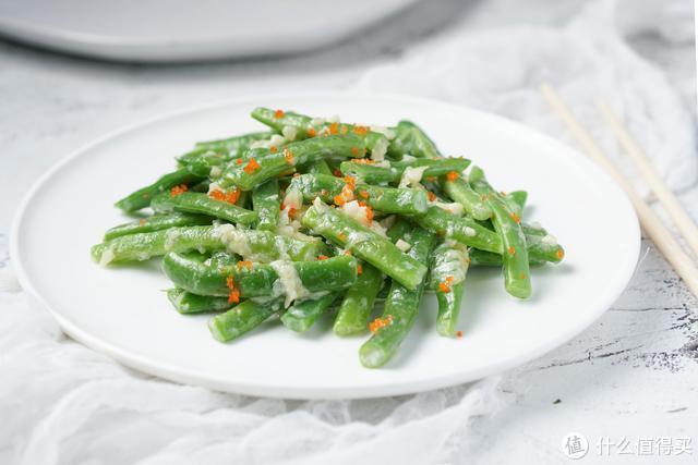 豆角新吃法,奶香浓郁,还能拉丝,不爱吃蔬菜的孩子都爱吃