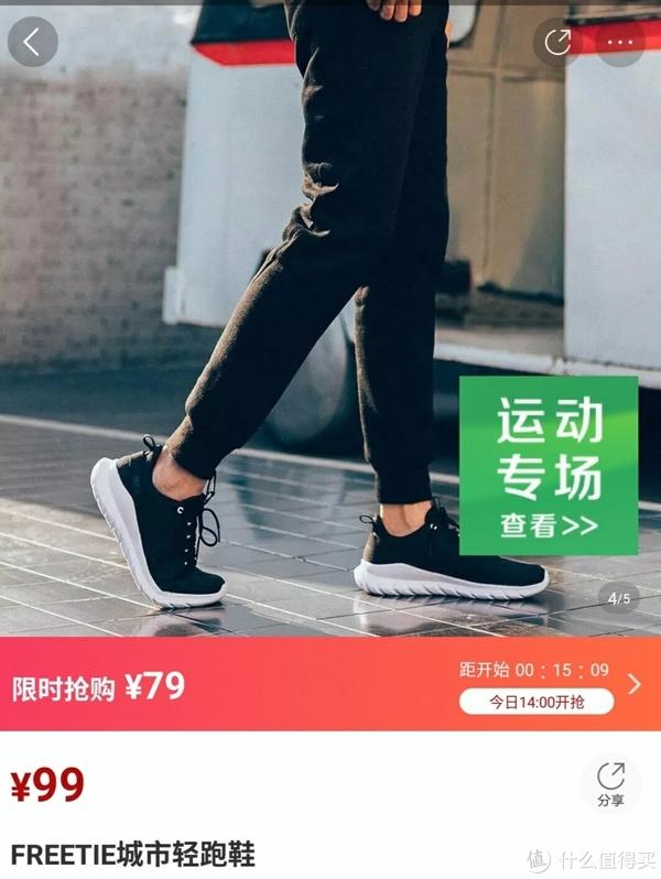 米家城市轻跑鞋