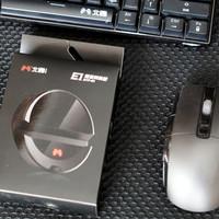 北通E1键鼠转换器外观展示(接口|凹槽|指示灯|橡胶垫)