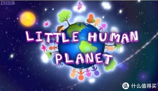 像孩子一样去探寻世界吧—请收好这份顶尖的纪录片推荐清单