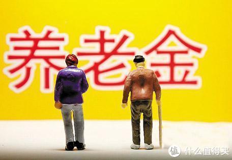 养老金9000元是什么水平,哪些人可以拿到,企业退休人员可以吗?
