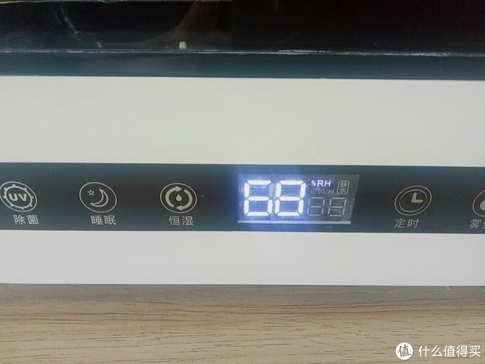 夏季空调房,加湿器到底要不要开?