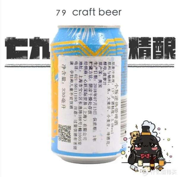 精酿啤酒的大草坪 篇十六:冰凉夏日,来杯果汁吧