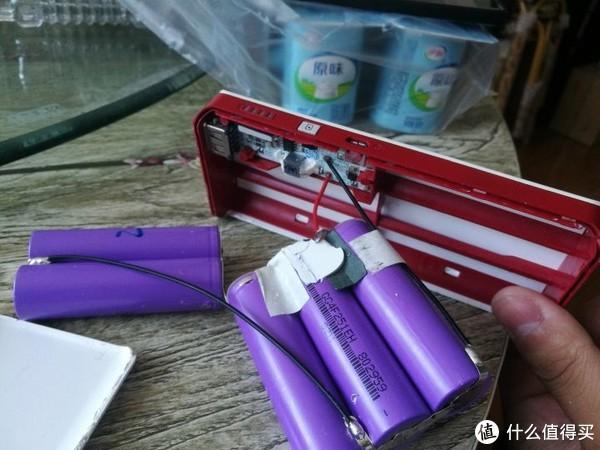 充电宝为什么会爆炸?