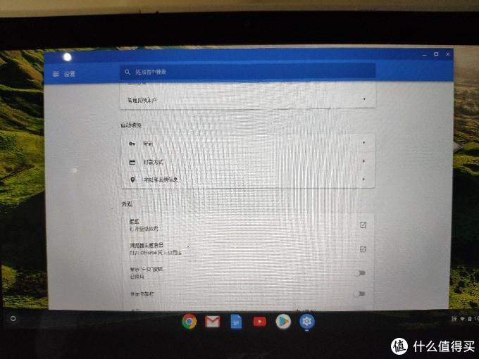 acer r11 chromebook开箱小记