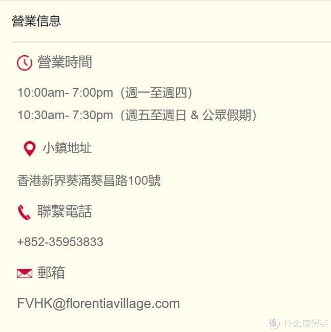 香港大牌奢侈品折扣攻略🏆篇2 佛罗伦斯小镇