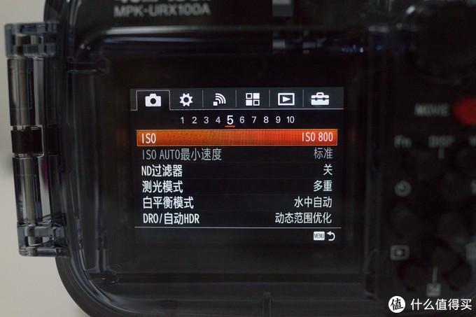 记录水下宝贵时光,Sony/索尼黑卡潜水壳MPK-URX100A晒单