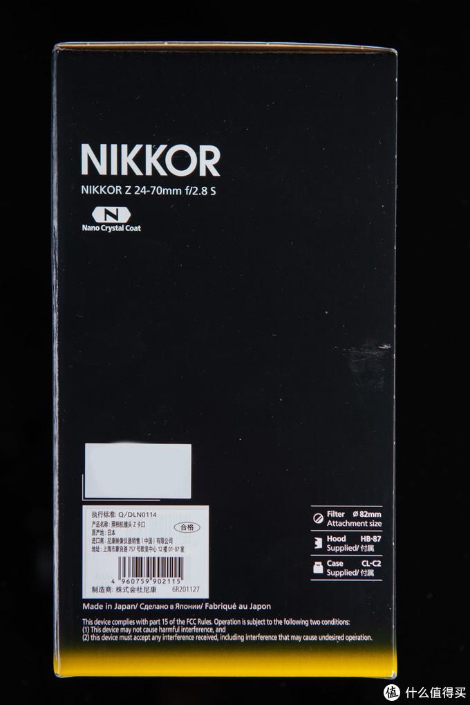 Z卡口的第一支大光圈标变——尼康 Nikkor Z 24-70 f/2.8 S 开箱和测试