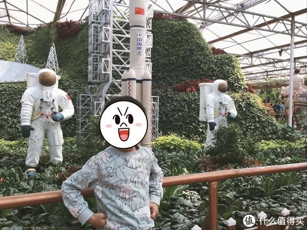 带娃走进蔬菜王国——第20届寿光蔬菜博览会走马观花