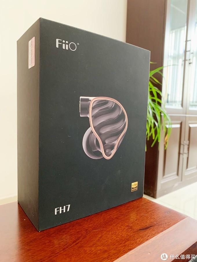 FH7包装