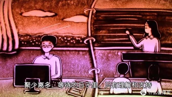 【高效备婚指南】快剪换沙画,省钱又惊艳!