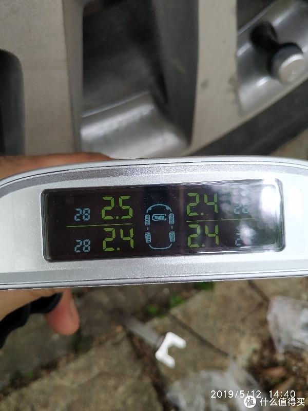 伟力通T6C胎压监测安装使用手记