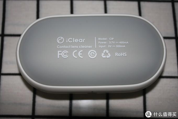 黑科技带点萌,iClear2代隐形眼镜清洗器体验