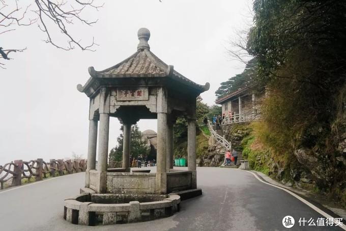南岳衡山:秀中蕴奥,御山而飞
