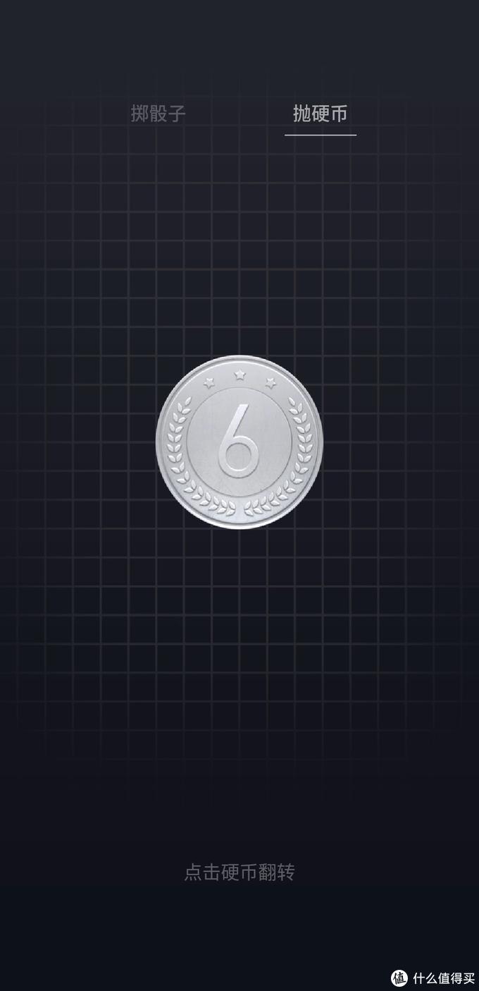 这个S,是Subvert,是颠覆——魅族 16s三周使用体验