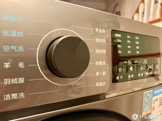 杂粮家的大物件 云米10公斤洗烘一体机使用体验