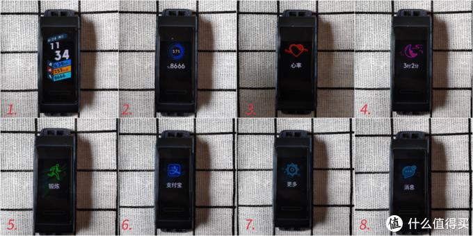 用了那么多手环之后,感觉华为手环3 Pro 是当下最好的运动手环