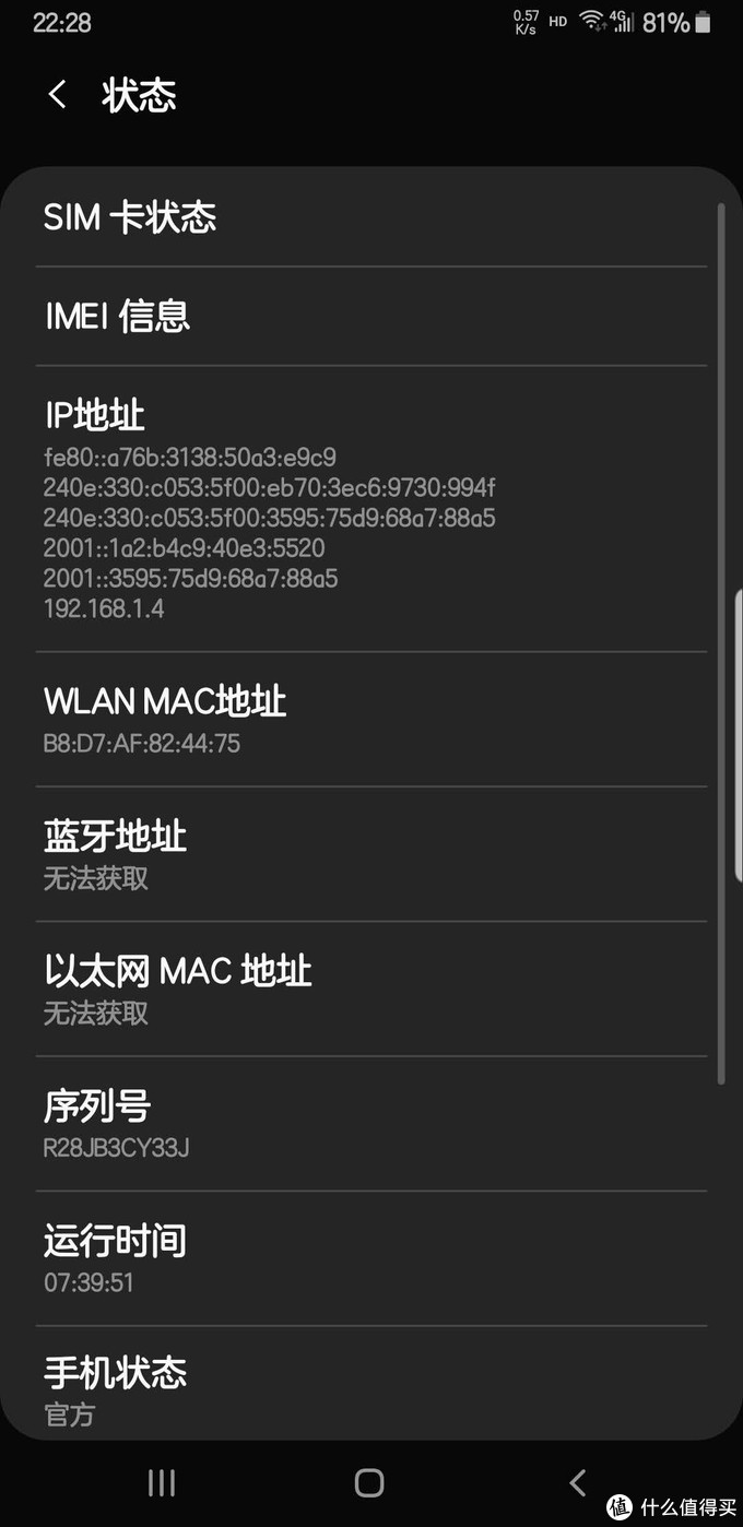 IP地址就有IPV6的地址了。